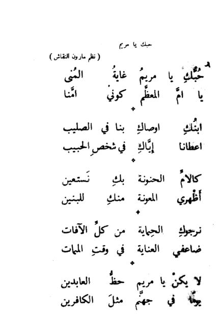 kort Arabisch pijpbeurt